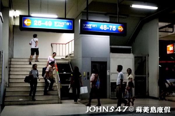 泰國曼谷到蘇美島自由行-1.曼谷南巴士站11