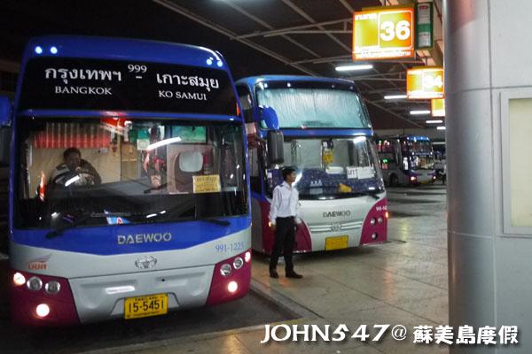 泰國曼谷到蘇美島自由行-1.曼谷南巴士站12