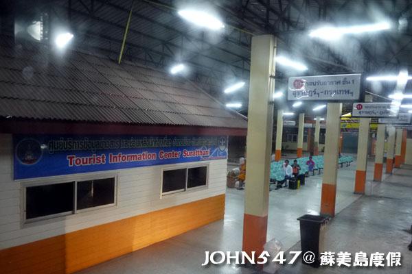 泰國曼谷到蘇美島自由行-1.曼谷南巴士站20