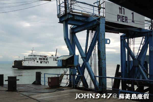 泰國曼谷到蘇美島自由行-2.DONSAK碼頭2