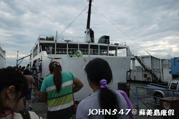 泰國曼谷到蘇美島自由行-2.DONSAK碼頭3