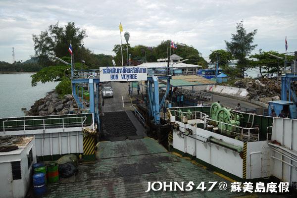 泰國曼谷到蘇美島自由行-2.DONSAK碼頭4