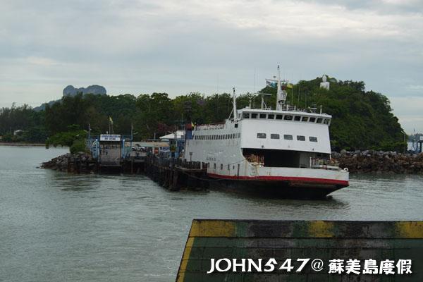 泰國曼谷到蘇美島自由行-2.DONSAK碼頭5