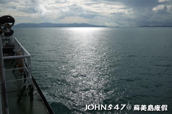 泰國曼谷到蘇美島自由行-3.搭渡輪2