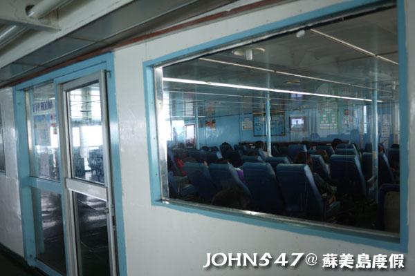 泰國曼谷到蘇美島自由行-3.搭渡輪3vip室
