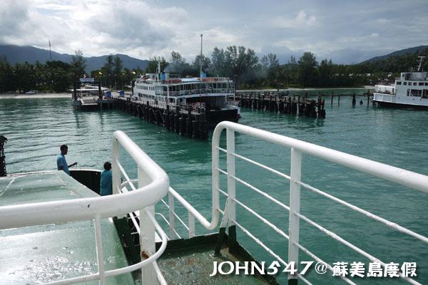 泰國曼谷到蘇美島自由行-3.搭渡輪6