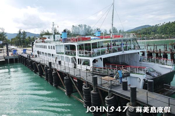 泰國曼谷到蘇美島自由行-3.搭渡輪7