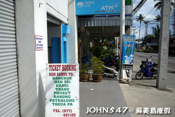 泰國曼谷到蘇美島自由行-5.巴士站車票時間2