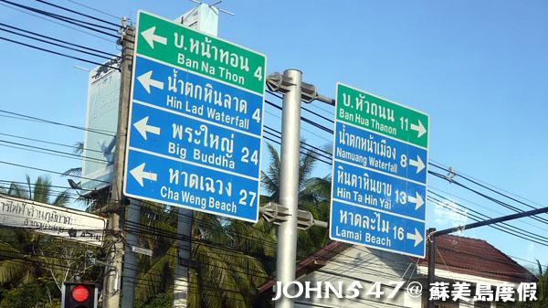 泰國蘇美島回曼谷巴士4