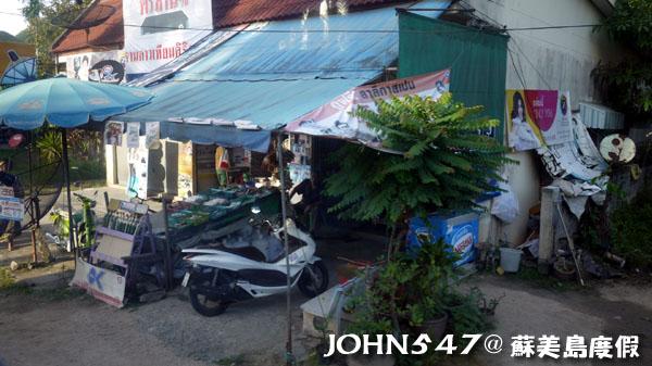泰國蘇美島回曼谷巴士3