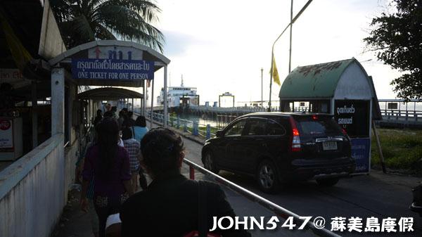 泰國蘇美島回曼谷巴士5RAJA FERRY PORT2