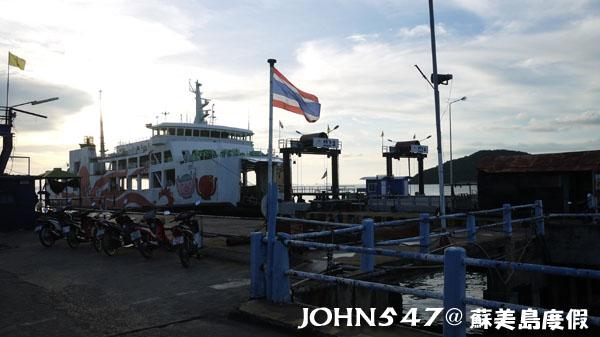 泰國蘇美島回曼谷巴士5RAJA FERRY PORT5