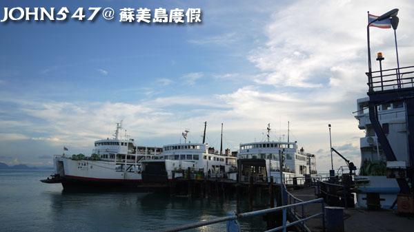 泰國蘇美島回曼谷巴士5RAJA FERRY PORT5.1