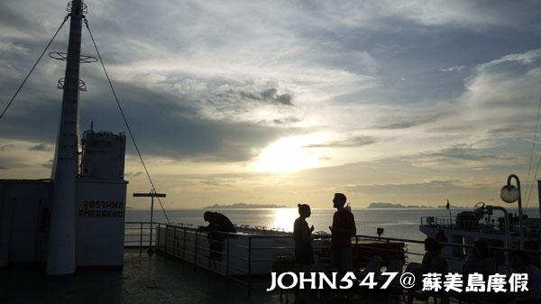 泰國蘇美島回曼谷巴士6搭渡輪1