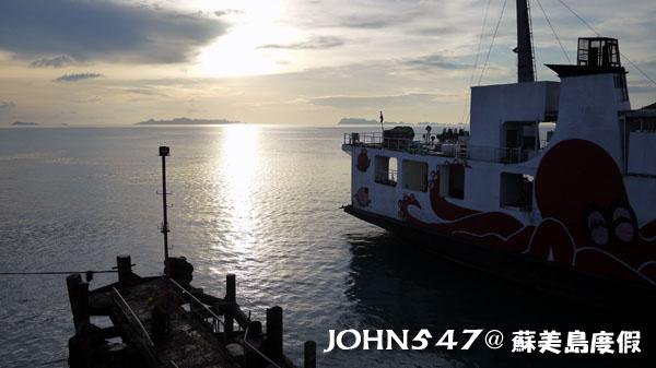 泰國蘇美島回曼谷巴士5RAJA FERRY PORT8