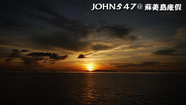 泰國蘇美島回曼谷巴士7海上黃昏美景2