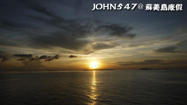 泰國蘇美島回曼谷巴士7海上黃昏美景1