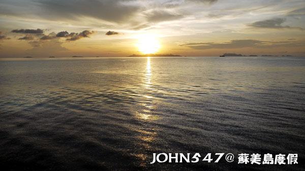 泰國蘇美島回曼谷巴士7海上黃昏美景
