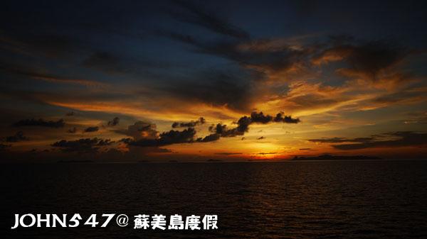 泰國蘇美島回曼谷巴士7海上黃昏美景3