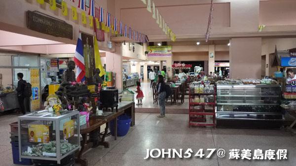 泰國蘇美島回曼谷巴士10休息站2