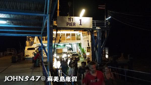 泰國蘇美島回曼谷巴士8蘇叻他尼-碼頭