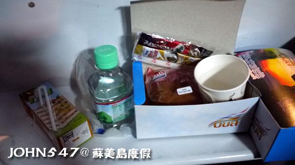 泰國蘇美島回曼谷巴士9巴士餐盒