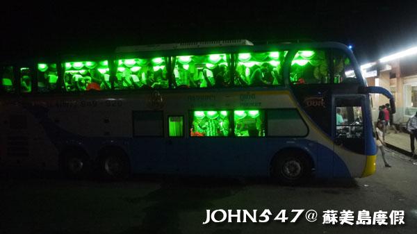 泰國蘇美島回曼谷巴士13