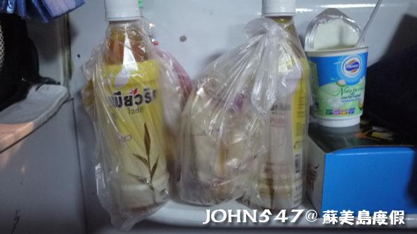 泰國蘇美島回曼谷巴士12車票換餐