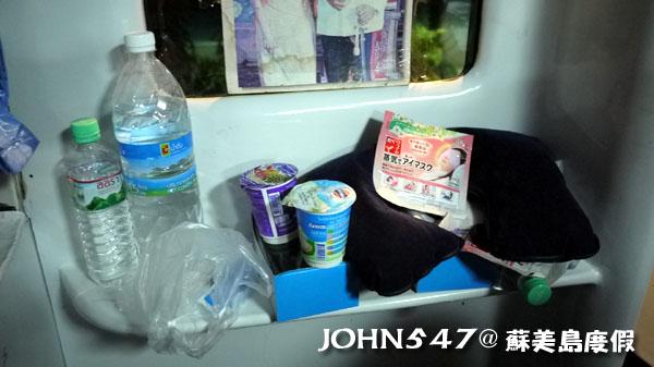 泰國蘇美島回曼谷巴士11