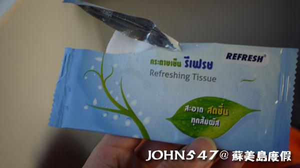 泰國蘇美島回曼谷巴士14溼紙巾
