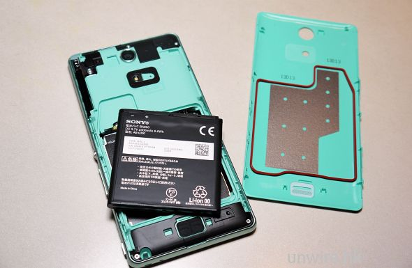 Sony Xperia A 可換電池