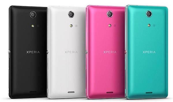 Sony Xperia ZR aka Xperia A2