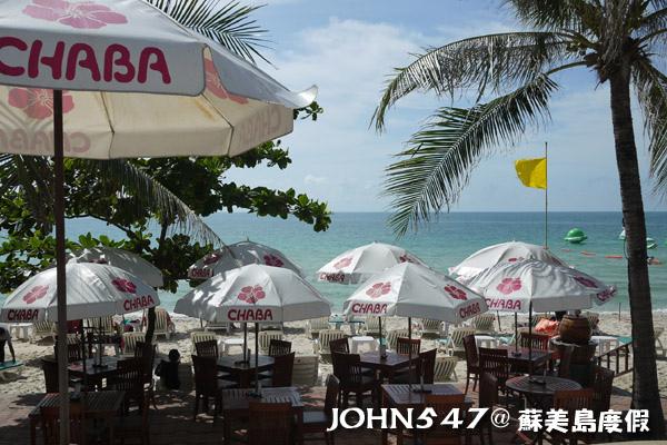蘇美島查汶沙灘Chaba Samui Resort暹芭蘇梅島度假村23.jpg