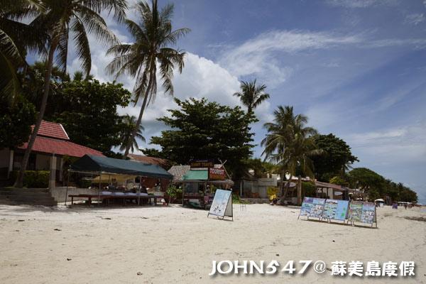 蘇美島Chaweng Beach查汶沙灘10.jpg