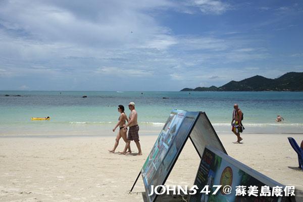 蘇美島Chaweng Beach查汶沙灘6.jpg