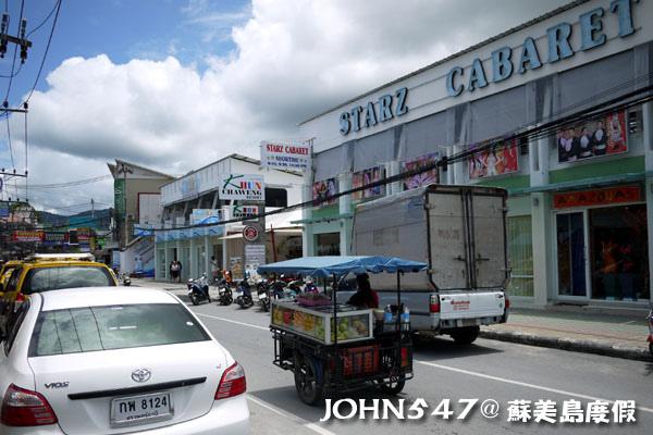 蘇美島Chaweng Walking Street Market查汶大街.jpg