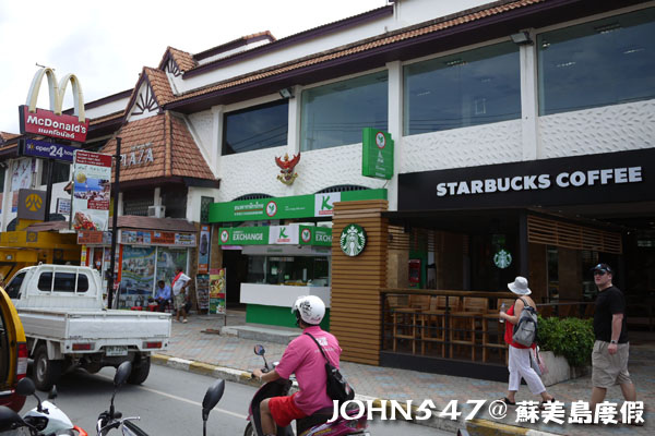 蘇美島Chaweng Walking Street Market查汶大街4living plaza.jpg