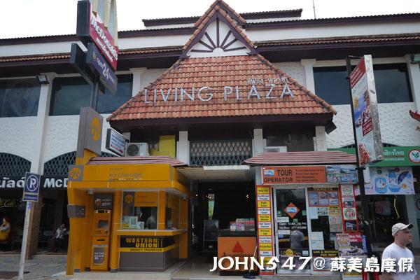 蘇美島Chaweng Walking Street Market查汶大街4living plaza2.jpg