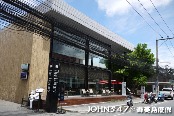 蘇美島Chaweng Walking Street Market查汶大街6.the library.jpg