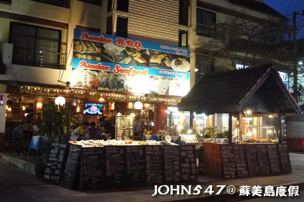 蘇美島Chaweng Walking Street Market查汶大街10海鮮快炒.jpg