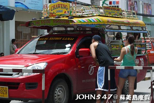 蘇美島Chaweng Walking Street Market查汶大街.5雙條車.jpg