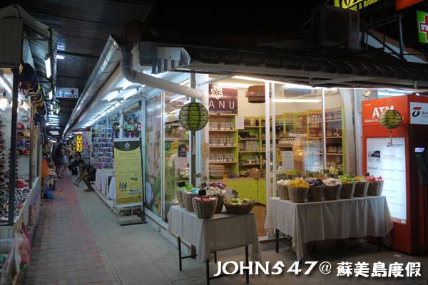 蘇美島Chaweng Walking Street Market查汶大街11.jpg