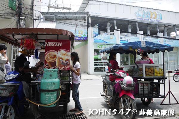 蘇美島Chaweng Walking Street Market查汶大街-水果攤.jpg