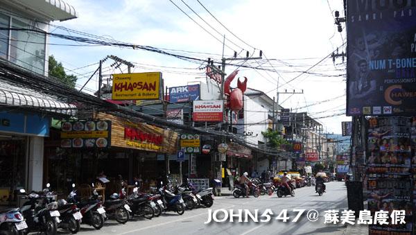 蘇美島Chaweng Walking Street Market查汶大街16