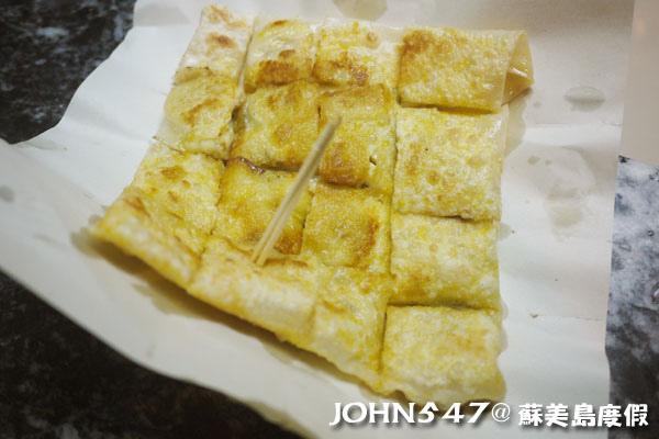 蘇美島Chaweng Street查汶小吃美食1.香蕉餅2.jpg