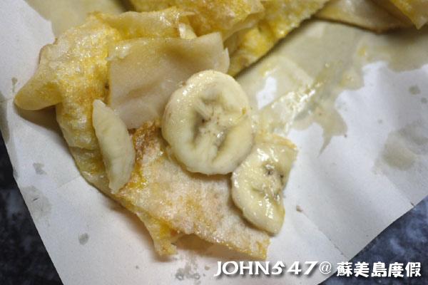 蘇美島Chaweng Street查汶小吃美食1.香蕉餅3.jpg