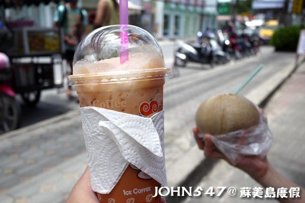 蘇美島Chaweng Street查汶小吃美食2.泰式奶茶.jpg