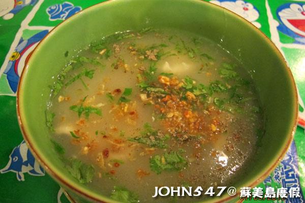 蘇美島Chaweng Street查汶小吃美食3.泰式小館-米粉湯.jpg