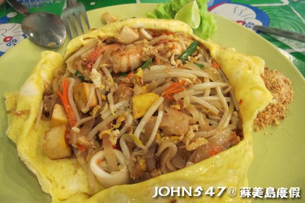 蘇美島Chaweng Street查汶小吃美食3.泰式小館-蛋包麵2.jpg
