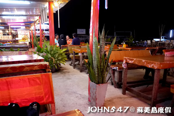 蘇美島Chaweng Street查汶小吃美食6.NongPloy泰式海鮮店3.jpg